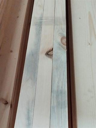 Рейка деревянная 2500x40х20 сорт 2